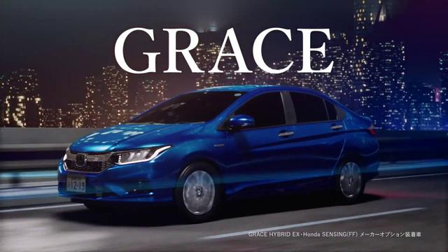 画像: グレイス「ACTIVE LINE」篇 60秒 www.youtube.com