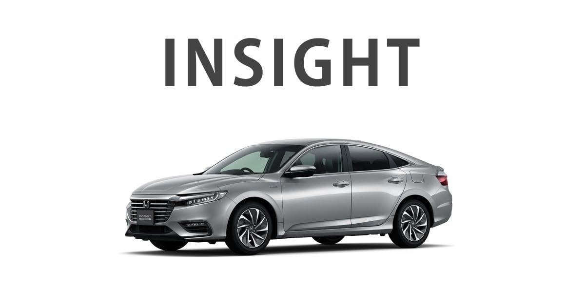 画像: Honda インサイト 公式情報ページ