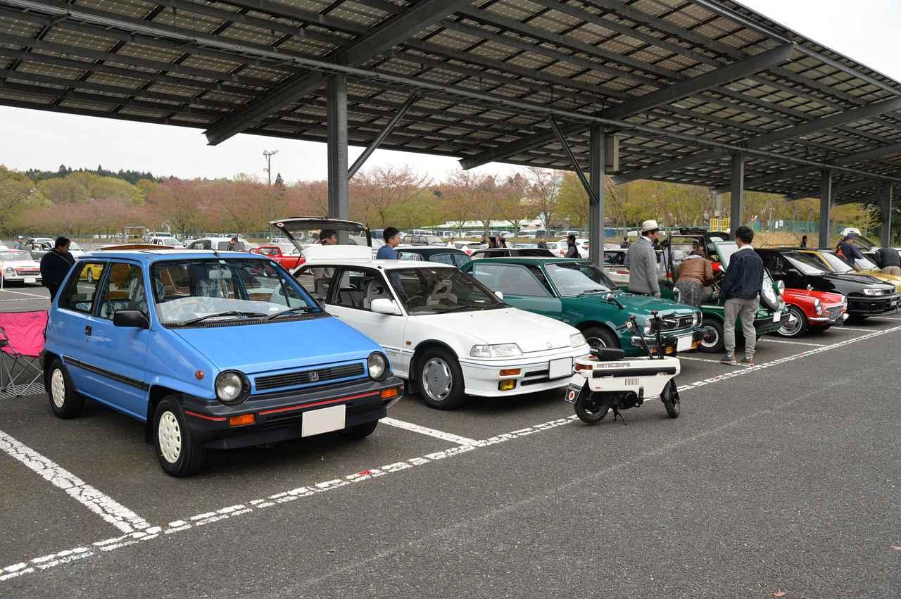 画像1: 『昭和のくるま大集合』はまだまだホンダ車がたっぷり参加していた