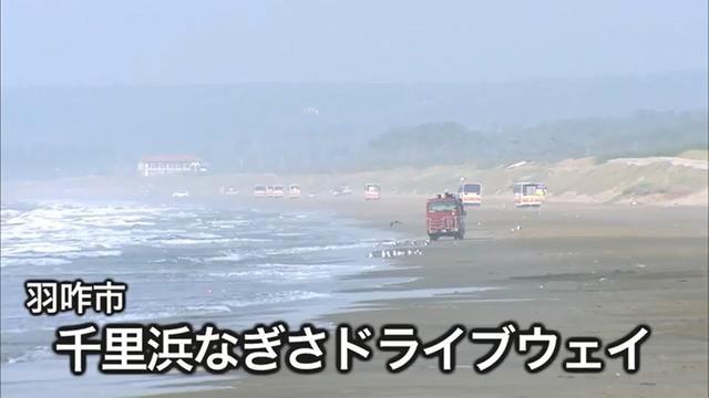 画像: 千里浜なぎさドライブウェイ youtu.be