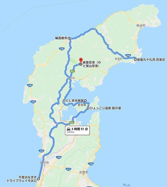 画像: 「二日目」を想定したドライブコースがこちら。輪島の朝市に朝イチで行って、能登島に立ち寄ります。