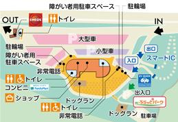 画像: EXPASA足柄下り   サービスエリア・お買物   高速道路・高速情報はNEXCO 中日本
