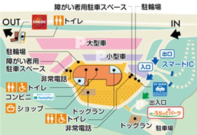 画像: EXPASA足柄下り | サービスエリア・お買物 | 高速道路・高速情報はNEXCO 中日本