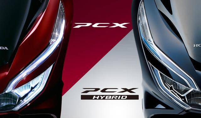 画像: PCX/ホンダ公式WEBページ