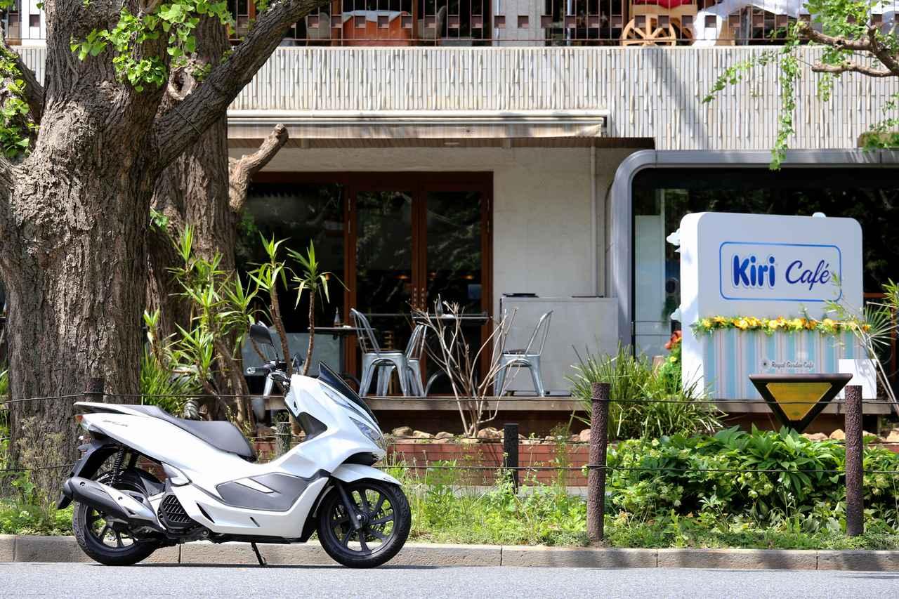 画像2: PCXは125ccスクーターの王様? 原付二種ならではの『コスパ&便利さ』だけのバイクじゃなかった!【ホンダオールすごろく/第28回 PCX】