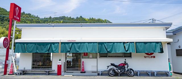 画像: www.ichigo15.jp
