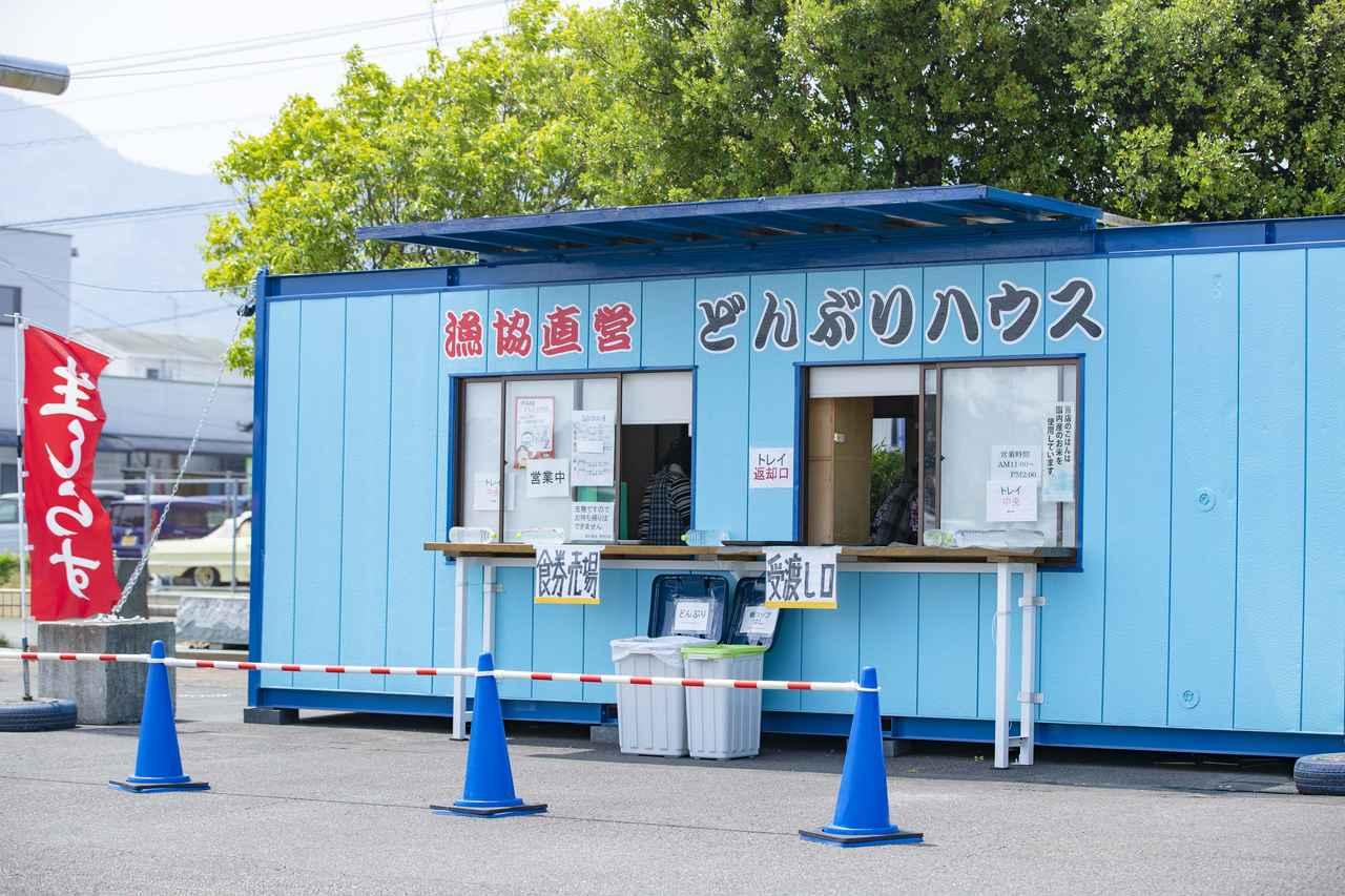 画像2: 港で食べる海鮮丼
