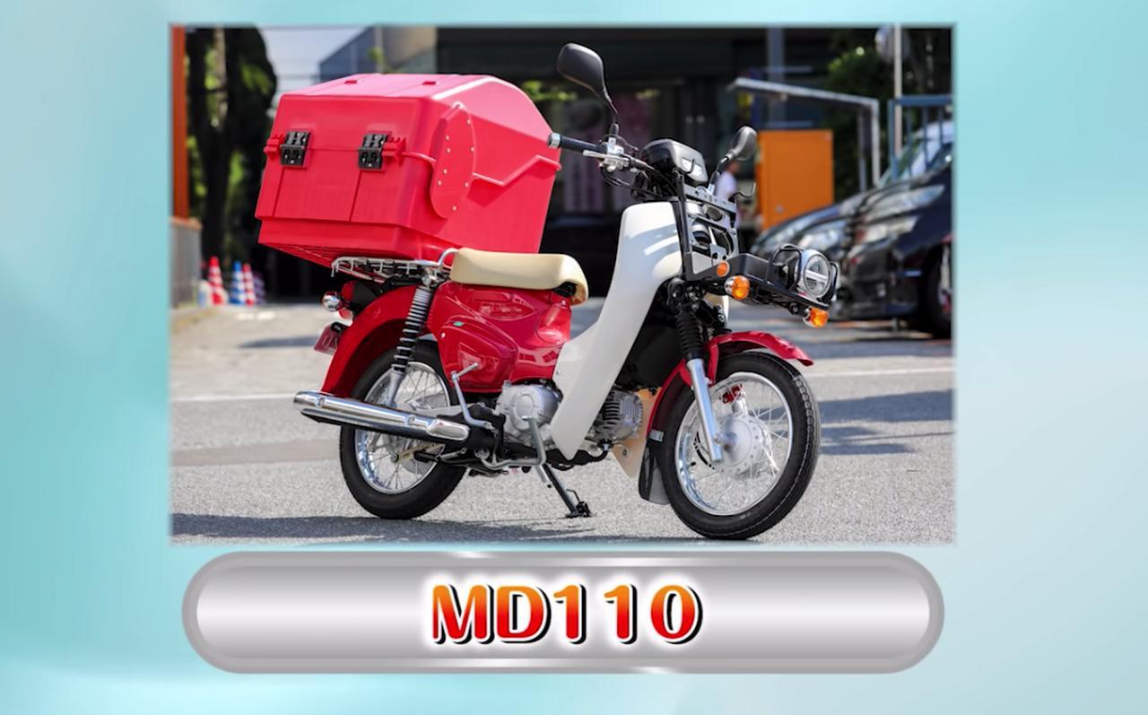 画像8: www.youtube.com