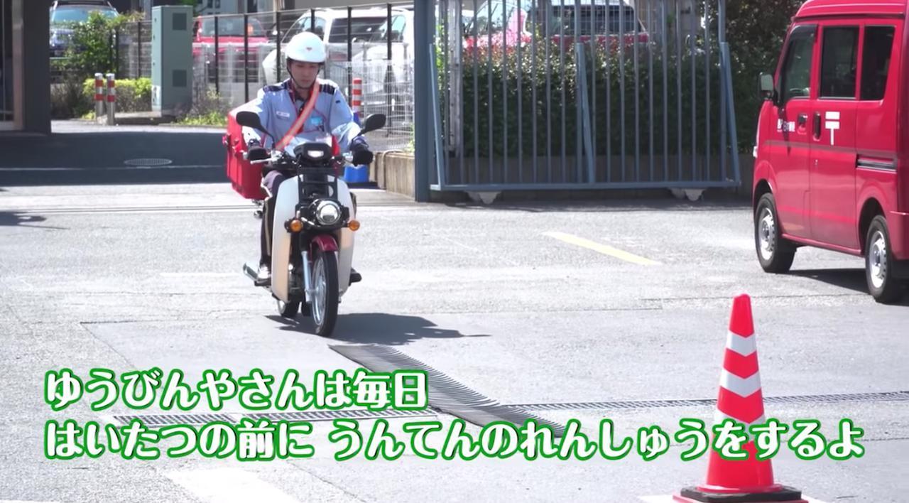 画像11: www.youtube.com
