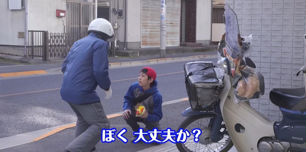 画像12: www.youtube.com
