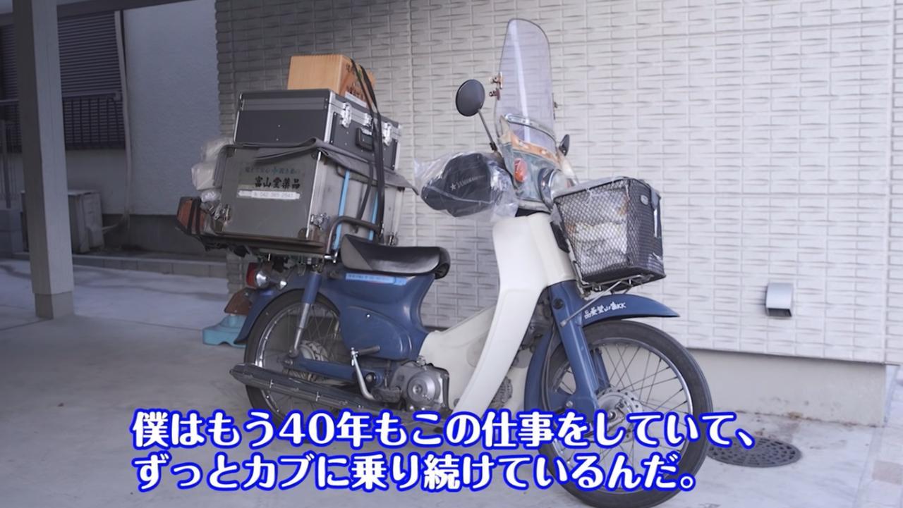 画像14: www.youtube.com