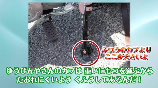 画像10: www.youtube.com