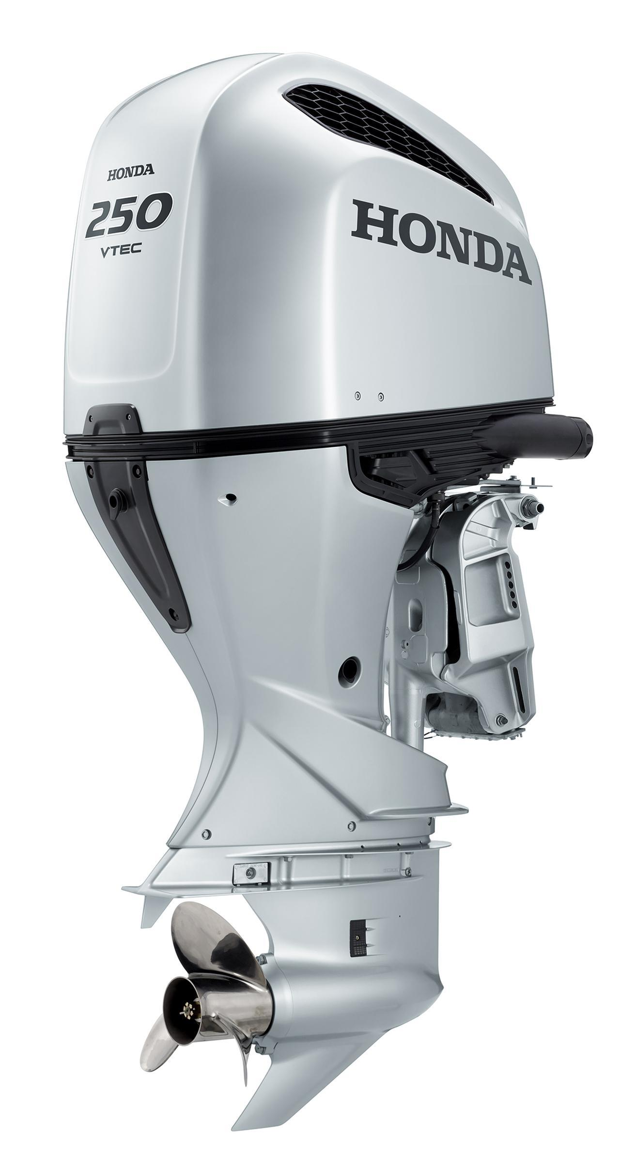 画像: BF250(250馬力)。 今回発表された4機種のなかでは最上位モデル www.honda.co.jp