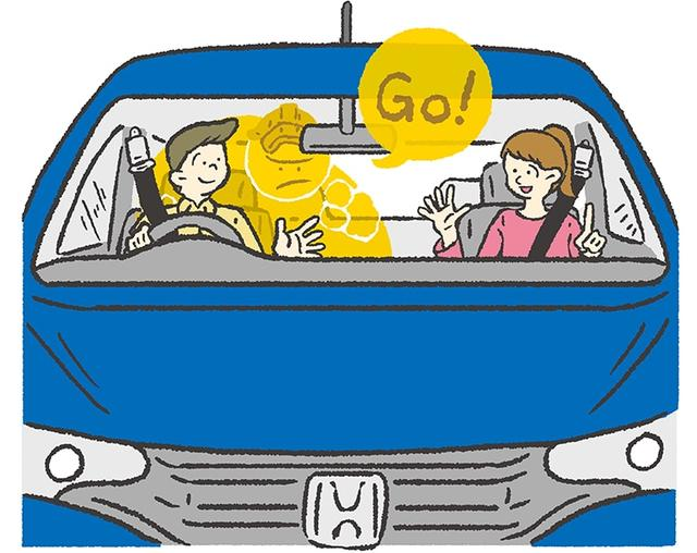 画像: 停車時に、先行車が発進したことをお知らせ。 www.honda.co.jp