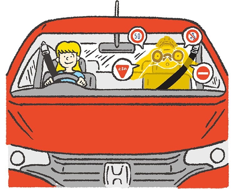 画像: 標識の見落とし防止を図り、安全運転を支援。 www.honda.co.jp