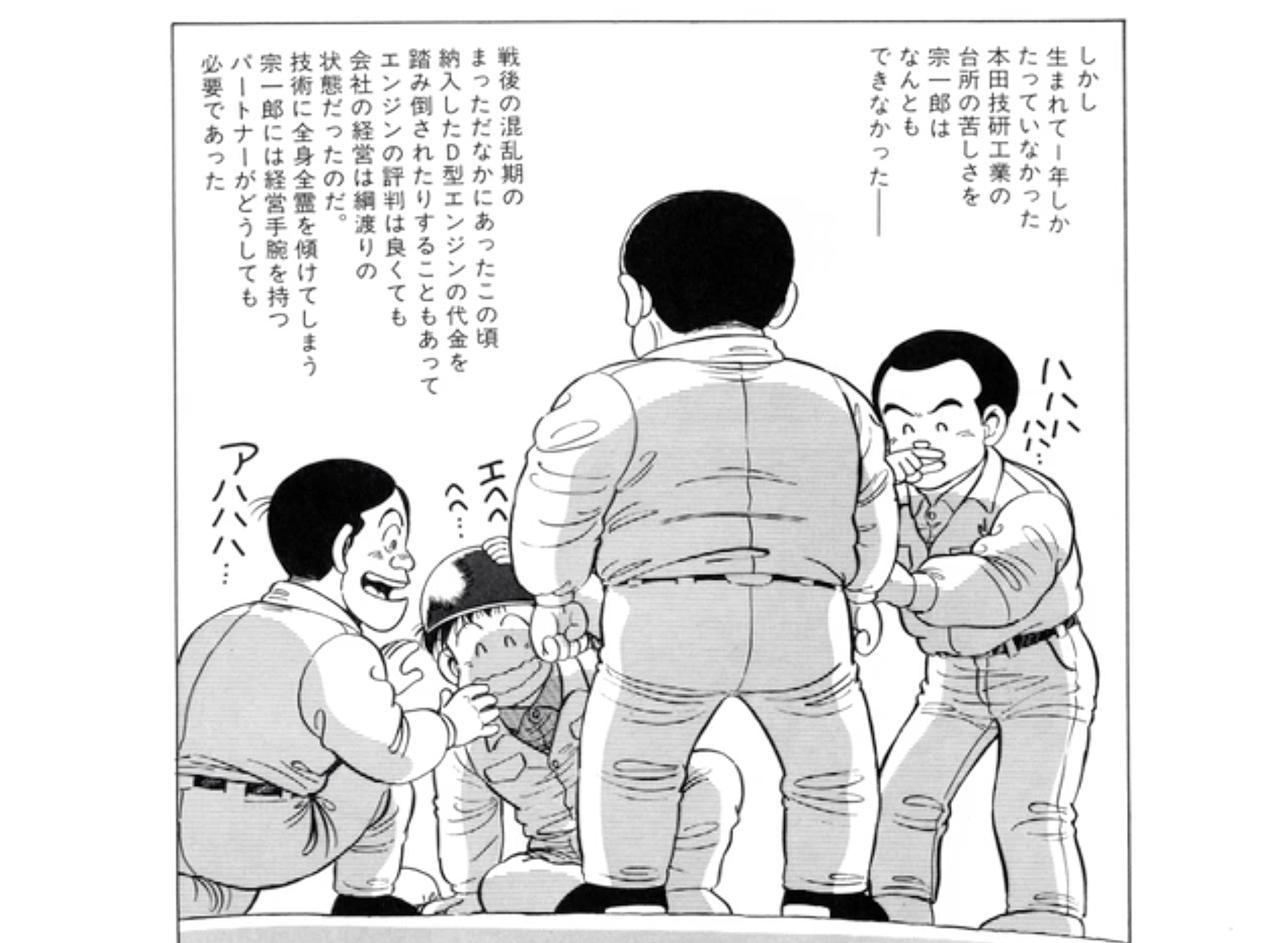 画像3: www.honda.co.jp