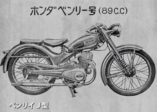 画像5: www.honda.co.jp