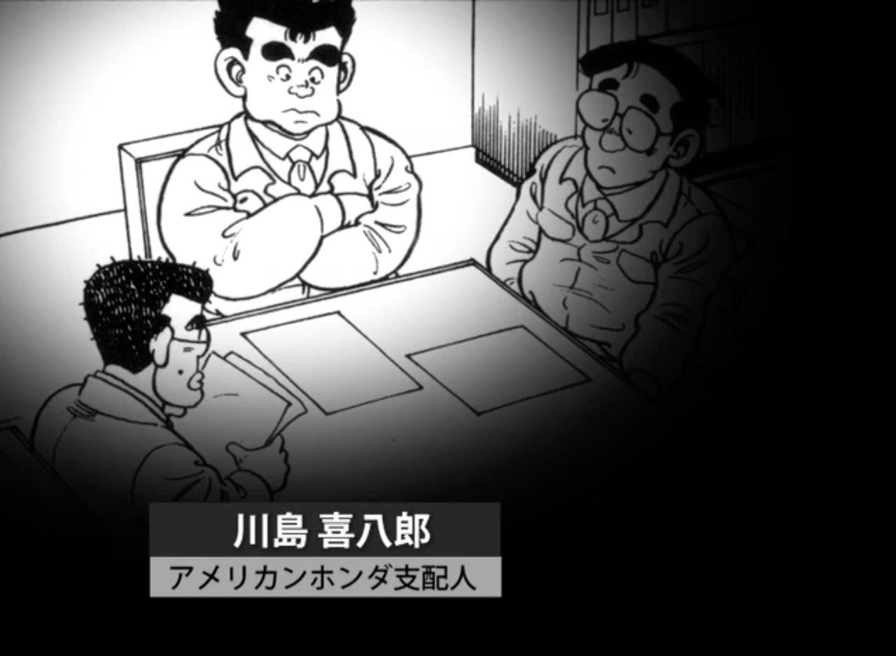 画像: 川島喜八郎:藤沢の部下であり、アメリカンホンダ支配人になる。 https://www.honda.co.jp/guide/genten/