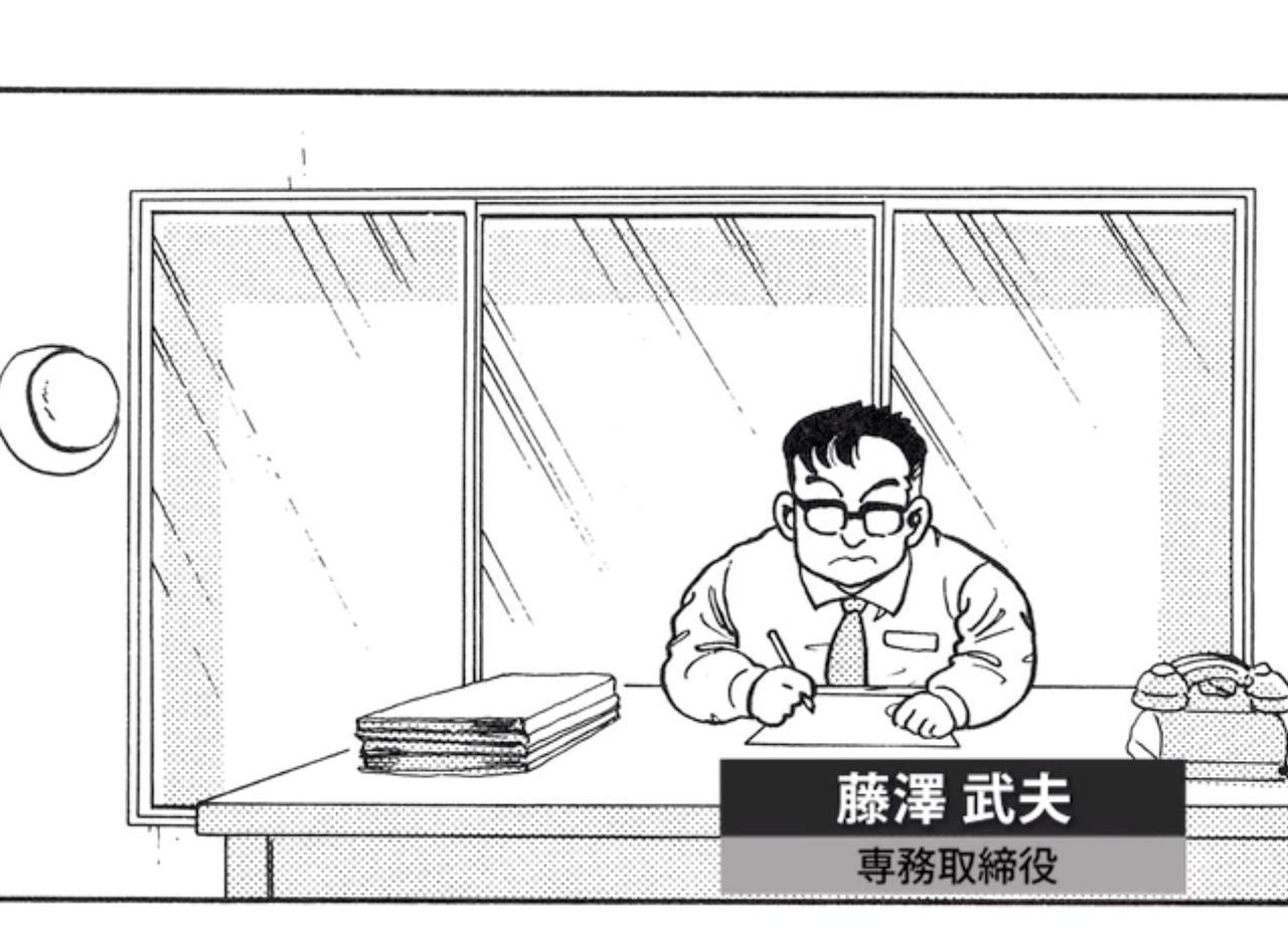 画像: 藤澤武夫:持ち前の誠実さと商売の才能で宗一郎と共に今のHondaを作り上げた。 www.honda.co.jp