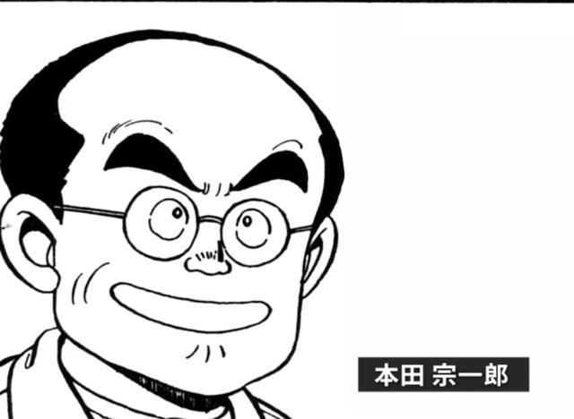 画像: 本田宗一郎:Hondaの創業者。ものづくりの天才。