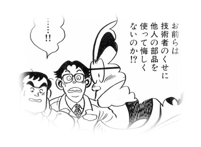 画像8: www.honda.co.jp