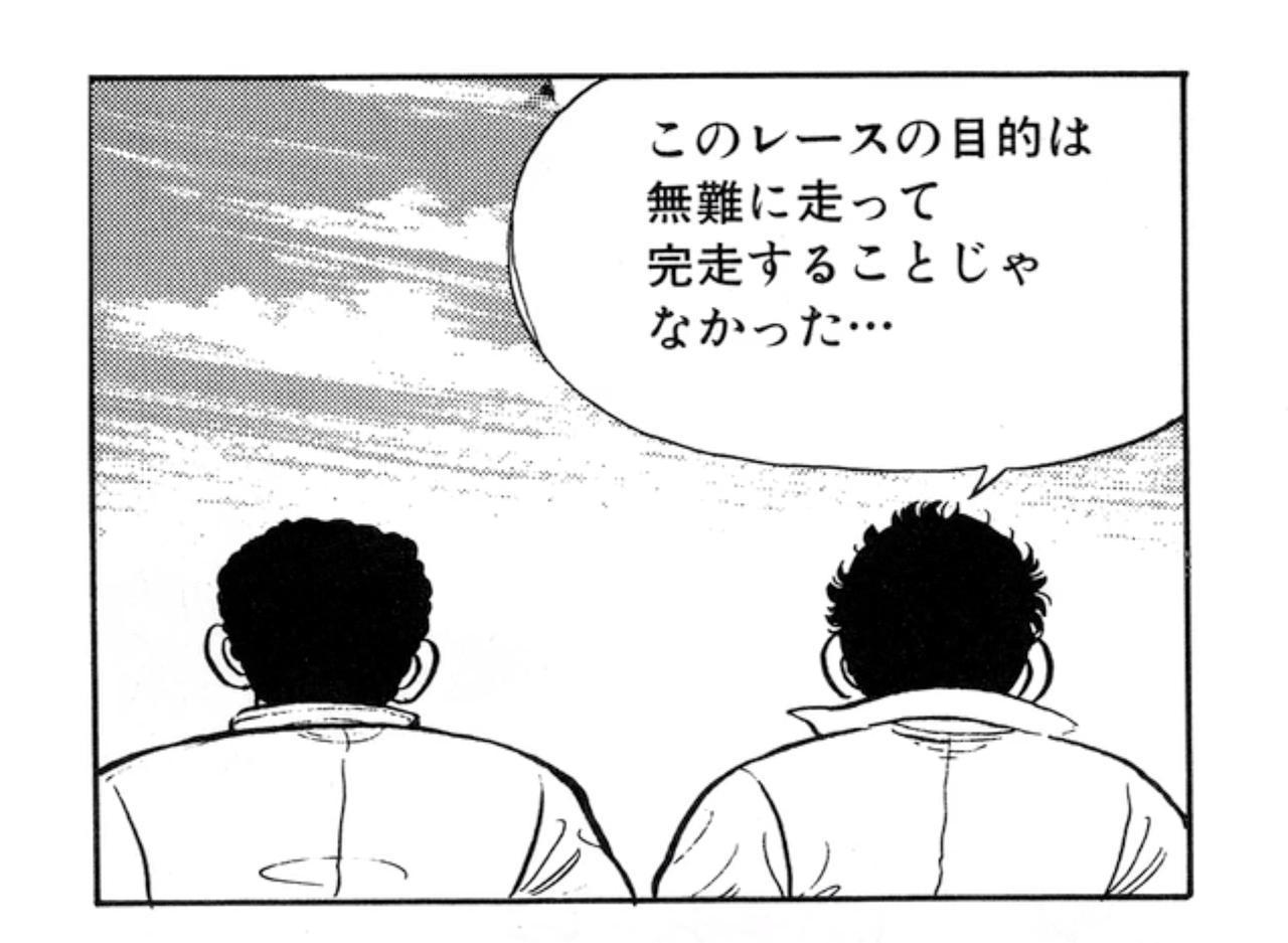 画像7: www.honda.co.jp