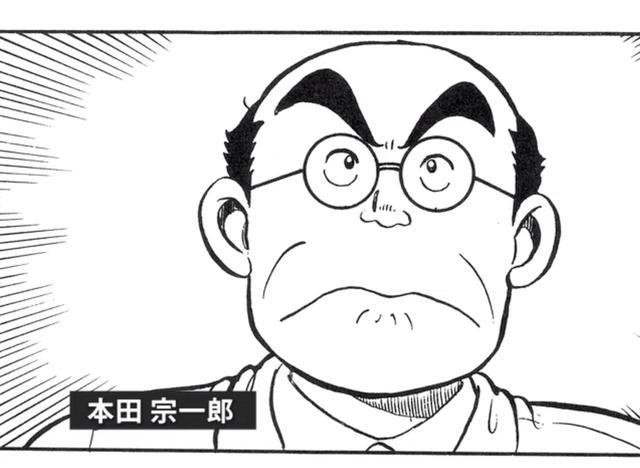 画像: 本田宗一郎:Hondaの創業者。ものづくりの天才。 www.honda.co.jp