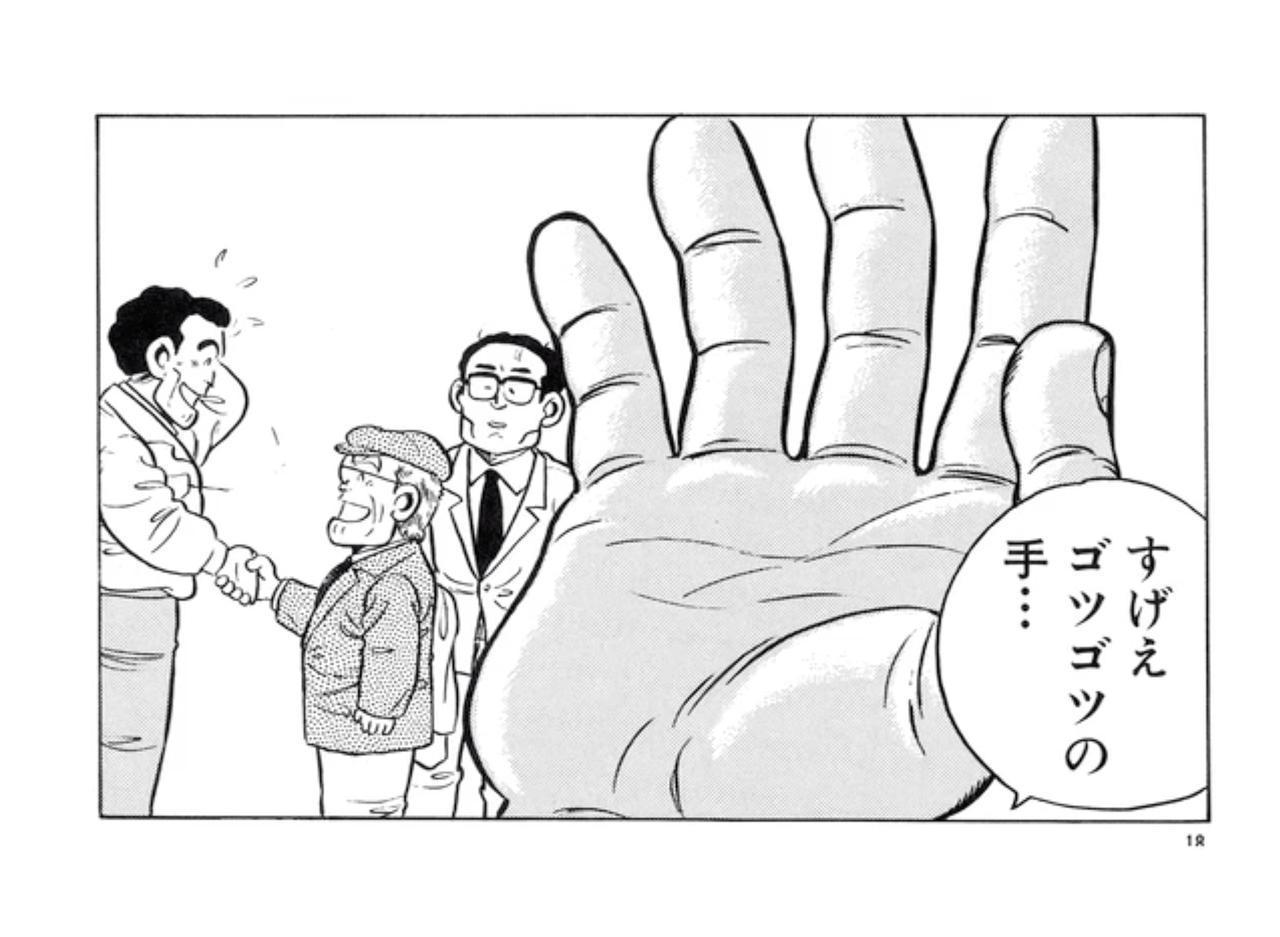 画像2: https://www.honda.co.jp/guide/genten/