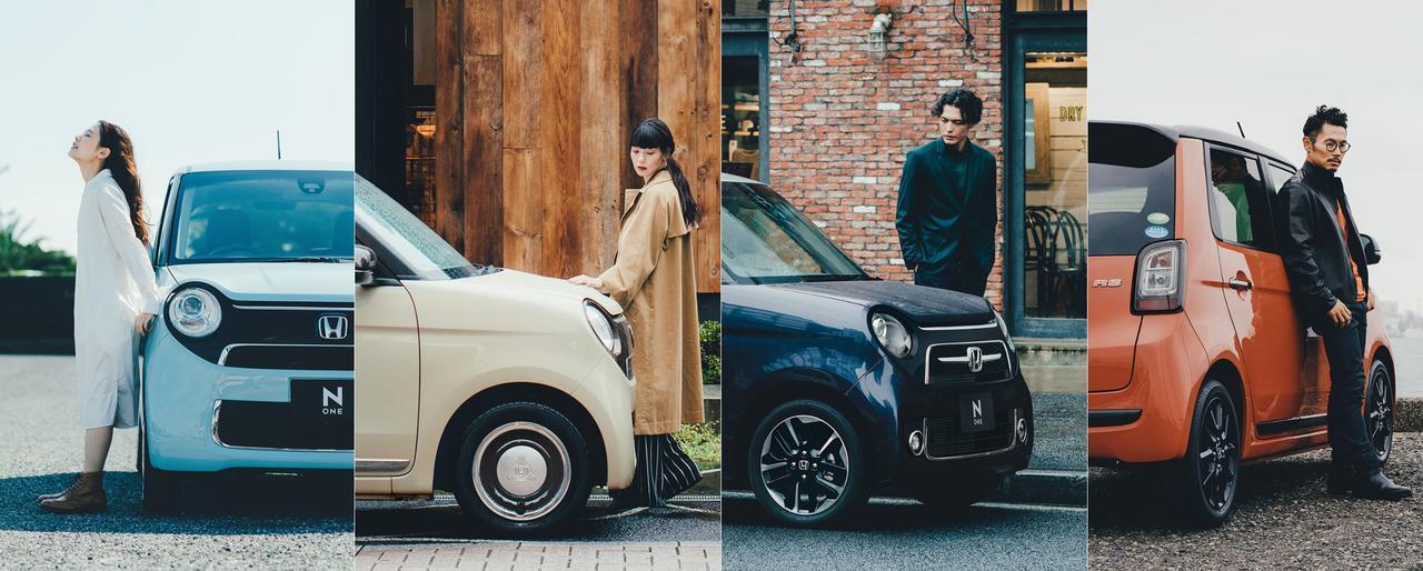 画像: シンプルだけど、個性的。自分らしさで選べる4つのスタイル。 www.honda.co.jp