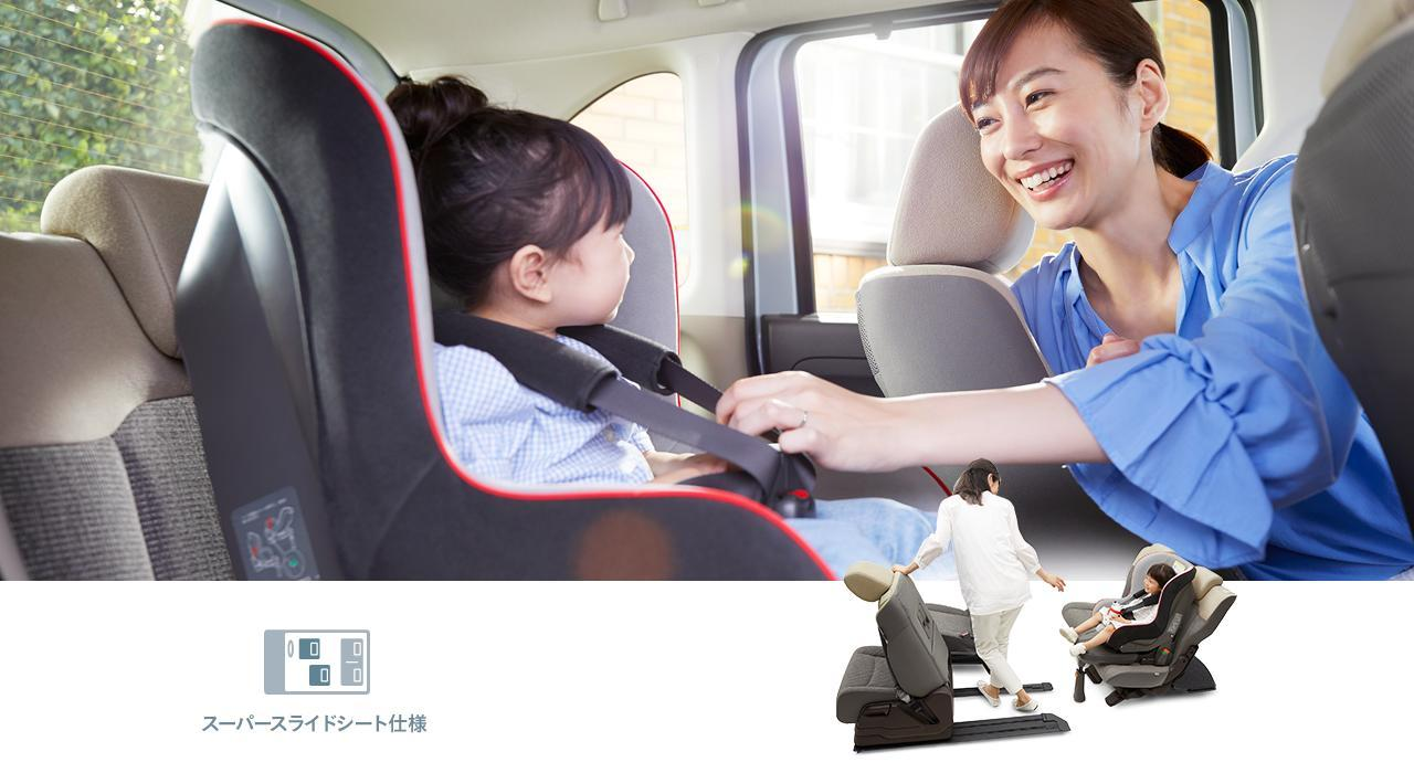 画像: 生活スタイルに合わせて選べる3つのN-BOX。 スーパースライド仕様 www.honda.co.jp