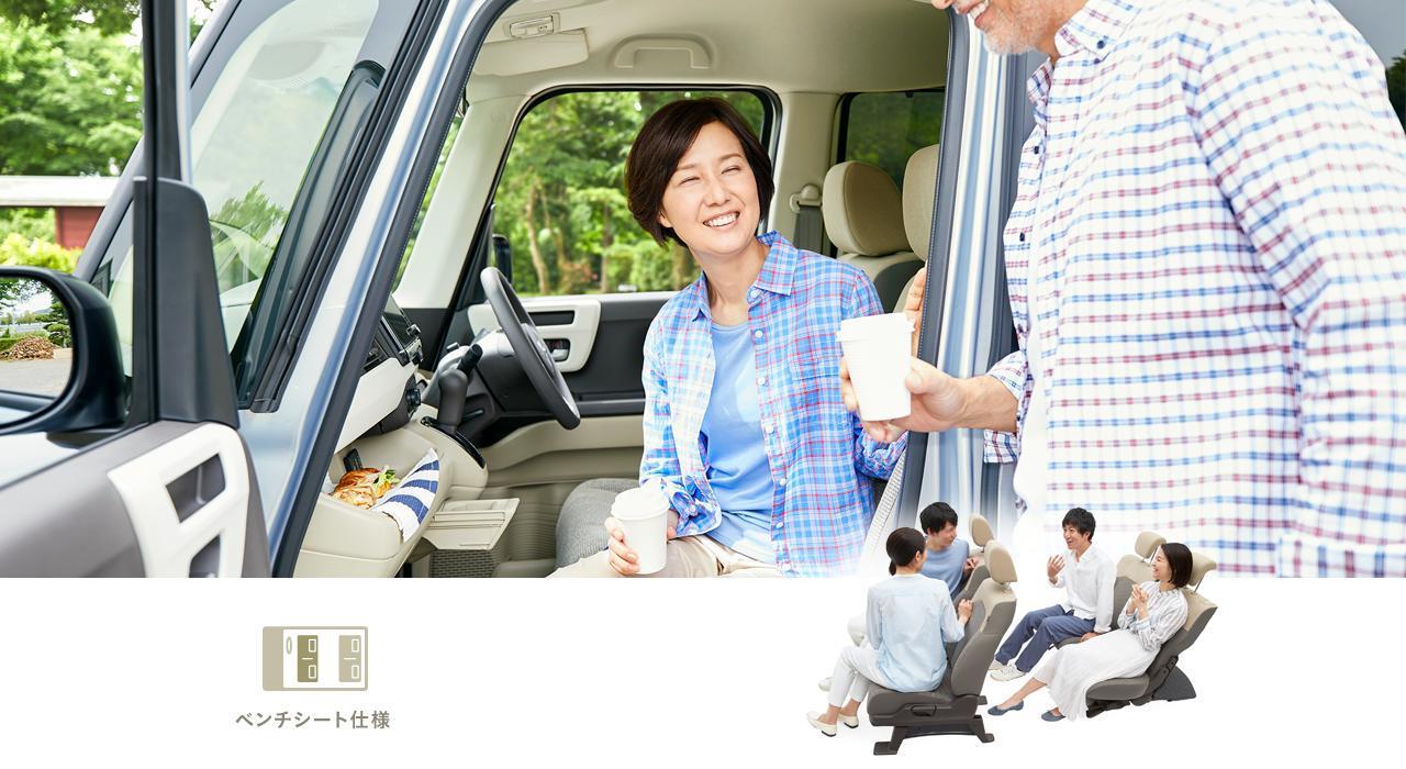 画像: 生活スタイルに合わせて選べる3つのN-BOX。 ベンチシート仕様 www.honda.co.jp