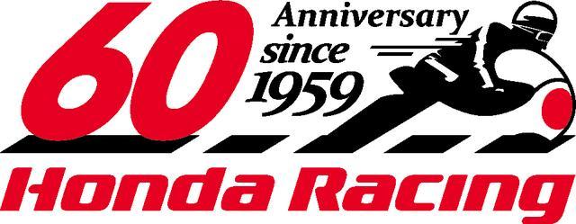 画像: Hondaの世界選手権参戦60周年にあたり