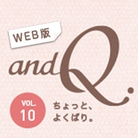 画像: Web版 and Q. ちょっと、よくばり。 | 人気のキーカバーBEST10