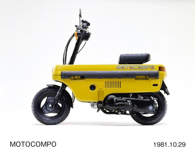 画像: 120センチバイクと呼ばれたモトコンポのお話【ホンダ偏愛主義vol.42】 - A Little Honda