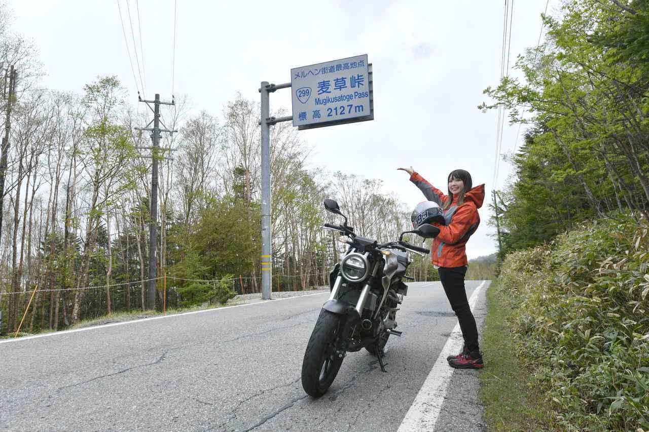 画像2: ラストは国道標高ナンバー2の麦草峠へ向かいます!