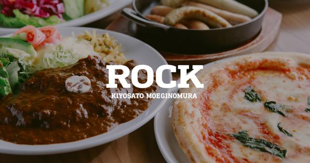 画像: ROCK CURRY ≠ CURRY