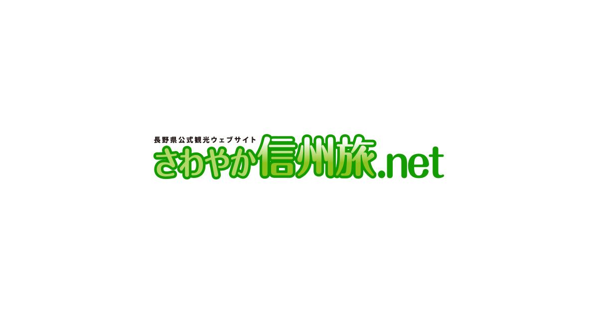 画像: 見る・楽しむ/観光地検索 - 平沢峠 | 【公式】長野県観光サイト  さわやか信州旅.net