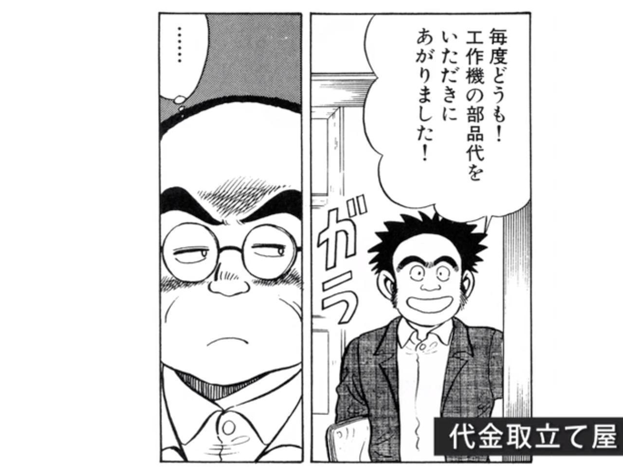 画像: Hondaの原点を動画コミックで配信中!Vol.2「二つの夢が出会う〜本田宗一郎と藤澤武夫〜」 - A Little Honda