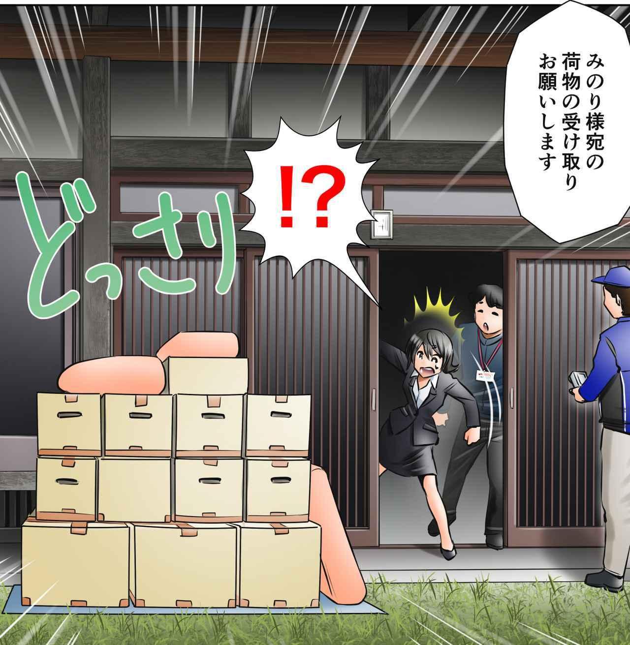 画像4: ja.honda-powerproducts.com