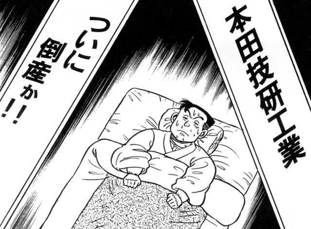 画像: Hondaの原点を動画コミックで配信中!Vol.3「経営の危機とマン島出場宣言」 - A Little Honda