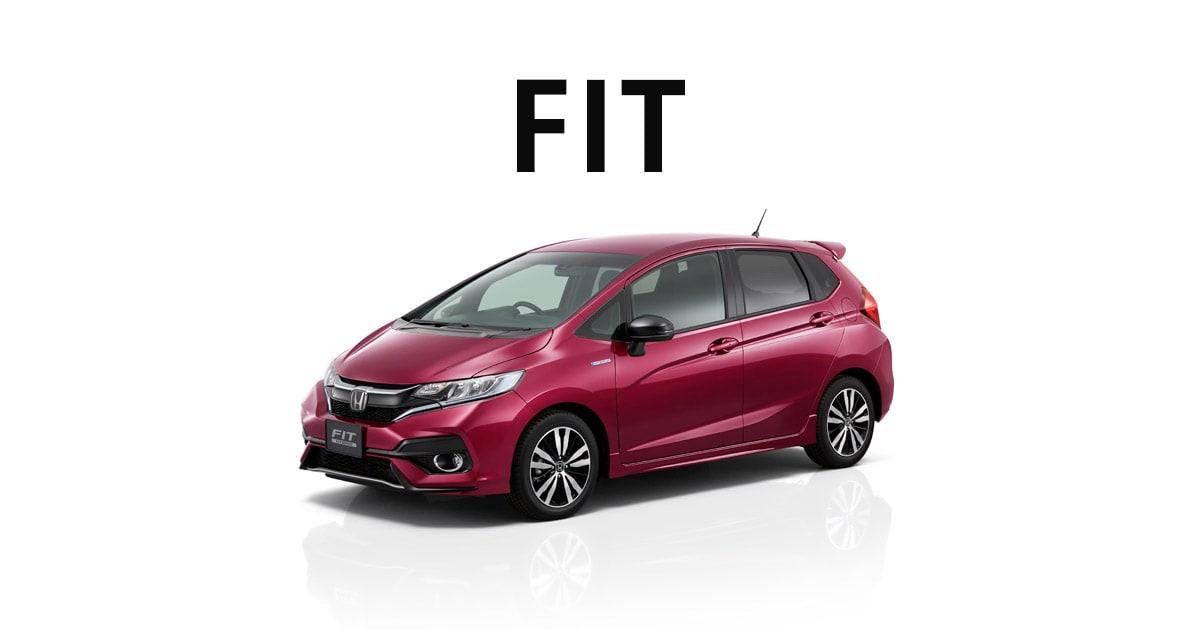 画像: Honda フィット 公式情報ページ
