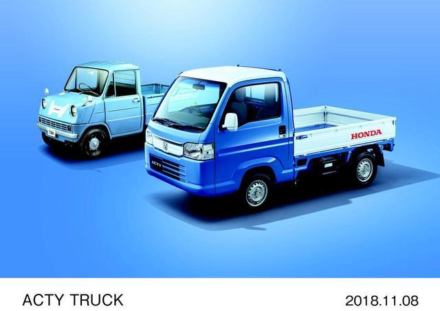 画像: トラックもオシャレに!アクティ・トラック特別仕様車【ホンダ偏愛主義vol.44】 - A Little Honda