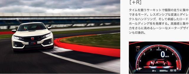 画像3: HONDA公式サイト www.honda.co.jp
