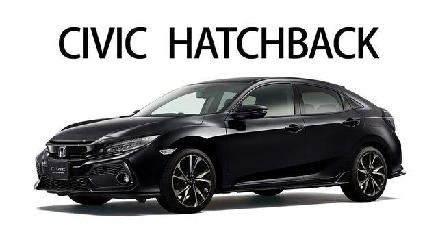 画像: Honda シビック ハッチバック 公式情報ページ
