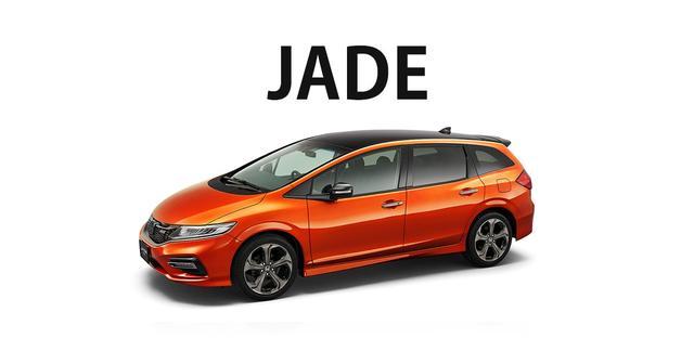 画像: Honda ジェイド 公式情報ページ