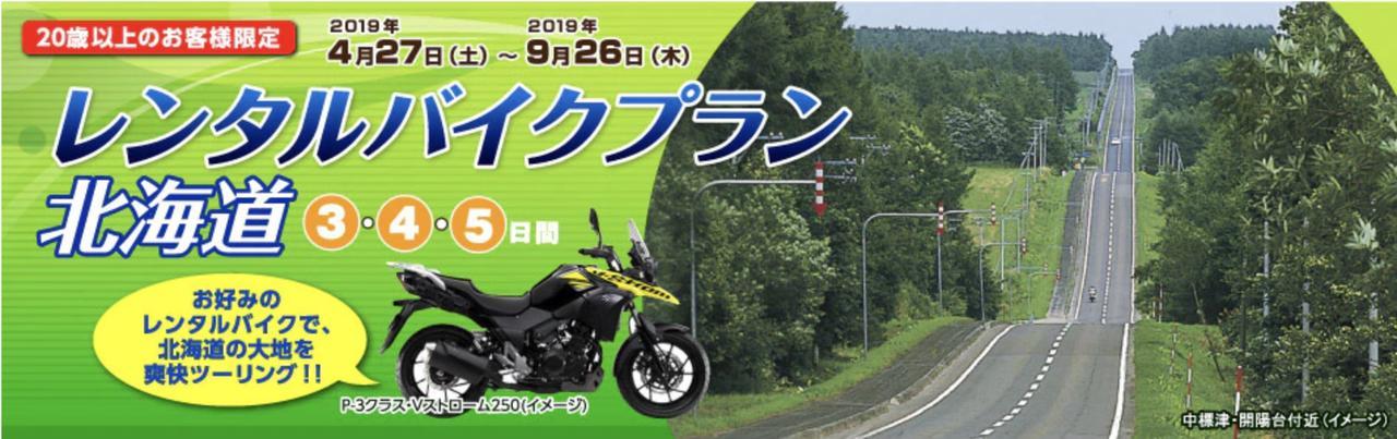 画像: www.ana.co.jp