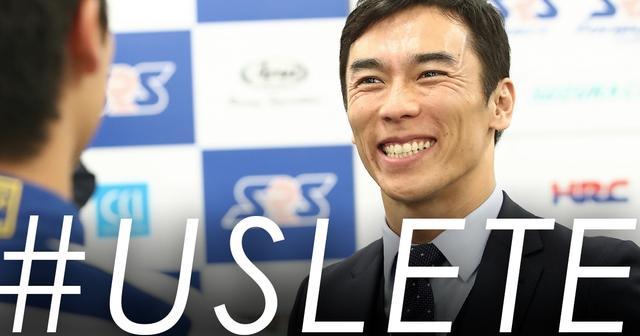 画像: 佐藤琢磨 SRS入校式でのメッセージ  | #USLETE SPECIAL | 風は吹く、すべての挑戦者に。#USLETE | Honda