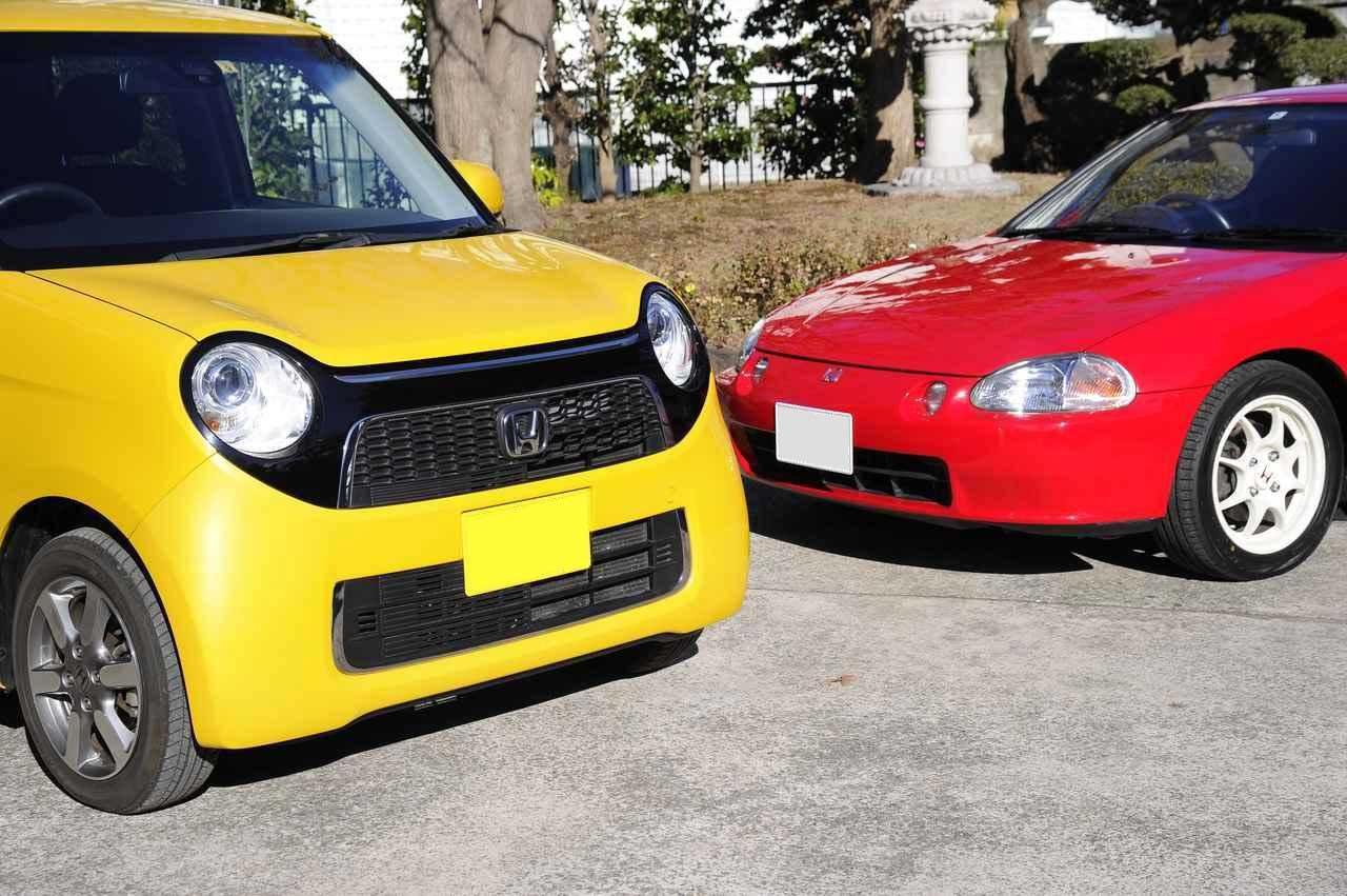 画像: ホンダマニア所有の過去ホンダ車のカラーも偏重!?