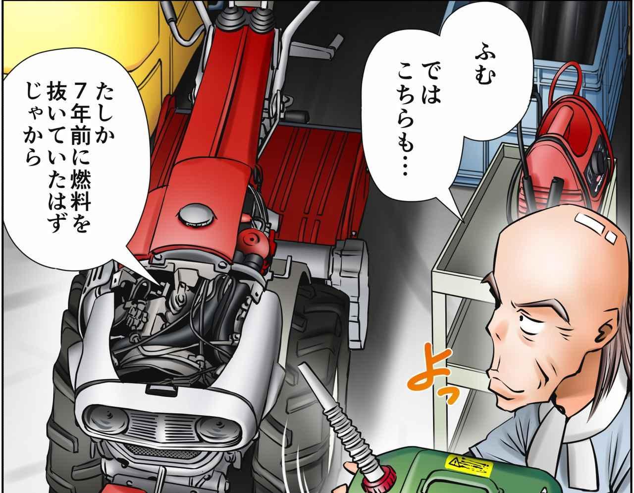 画像3: ja.honda-powerproducts.com