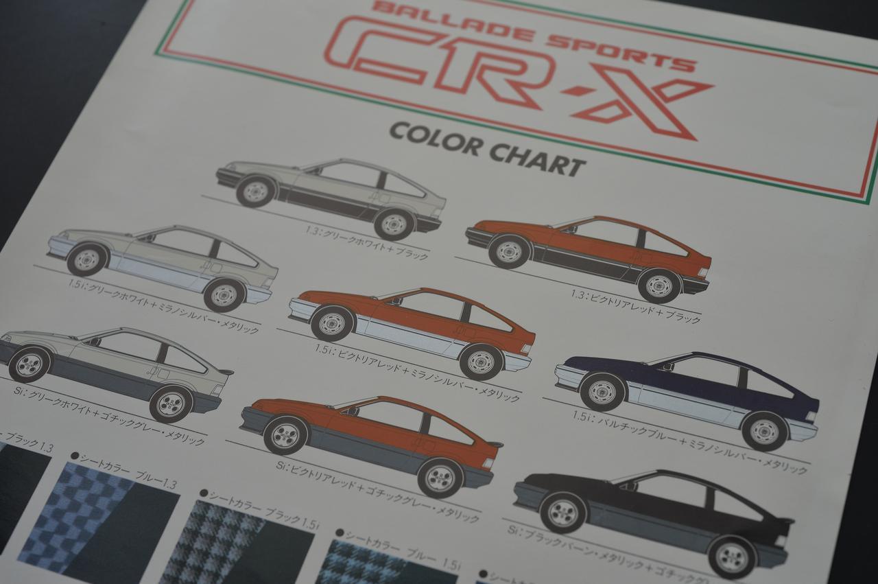 画像2: そして締めにはCR-X!